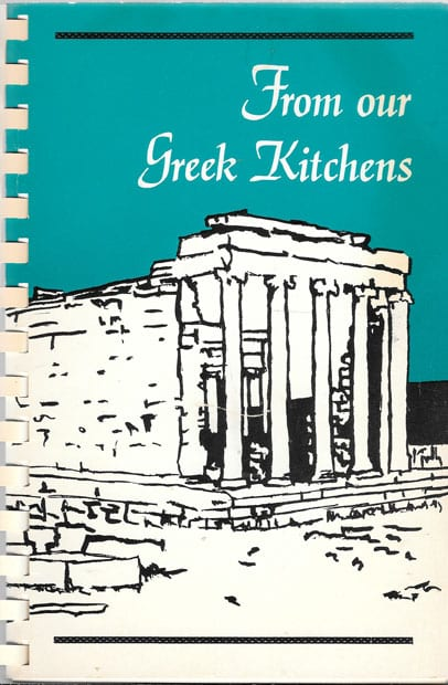From Our Greek Kitchens, 1981