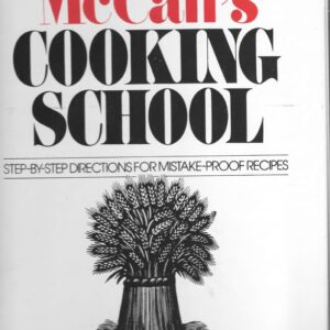 McCall's Cooking School, 1985